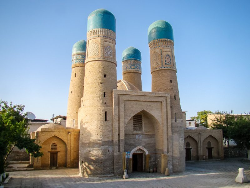 Char Minar in Bukhara, Oezbekistan