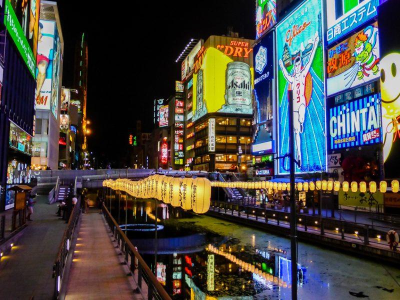 Bezienswaardigheden reisroute 3 weken Japan (24)