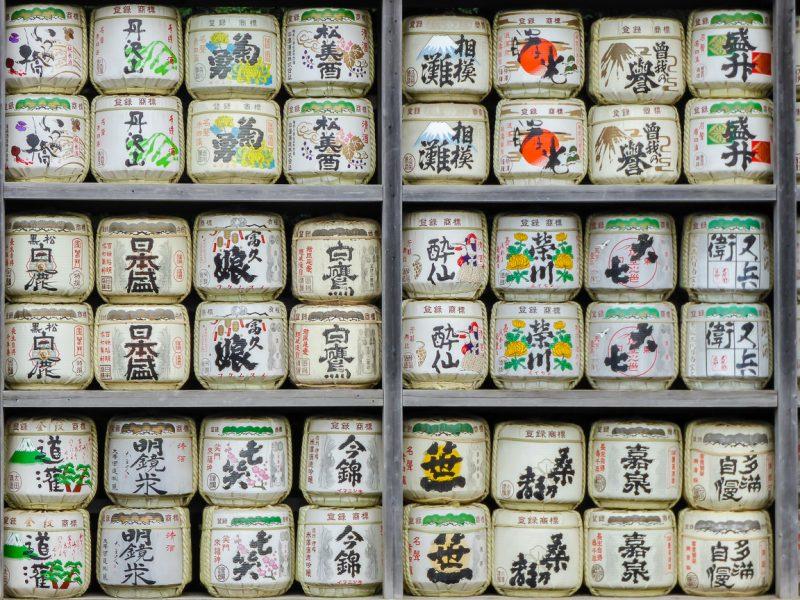 Bezienswaardigheden reisroute 3 weken Japan (3)