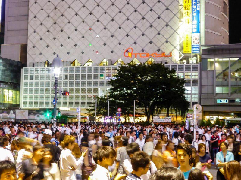 Bezienswaardigheden in Tokyo, Japan (1)