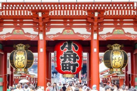 Bezienswaardigheden in Tokyo, Japan (10)