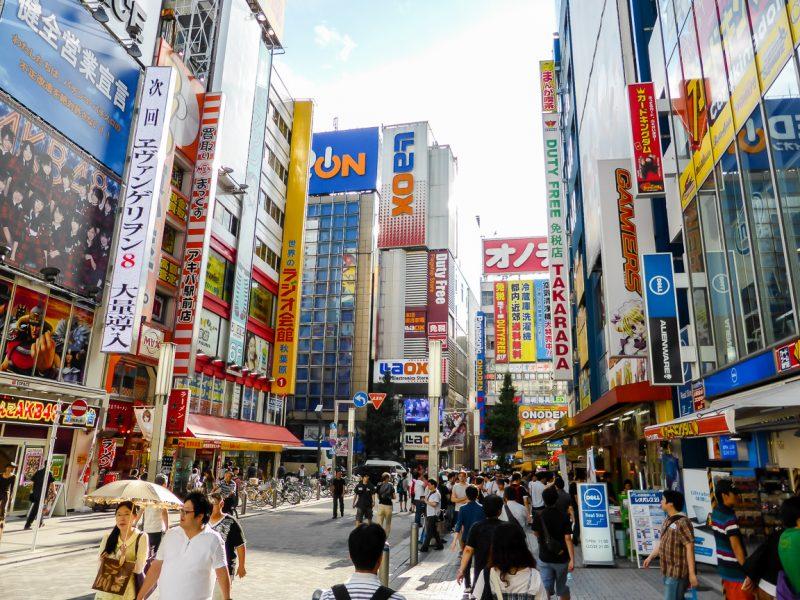 Bezienswaardigheden in Tokyo, Japan (13)