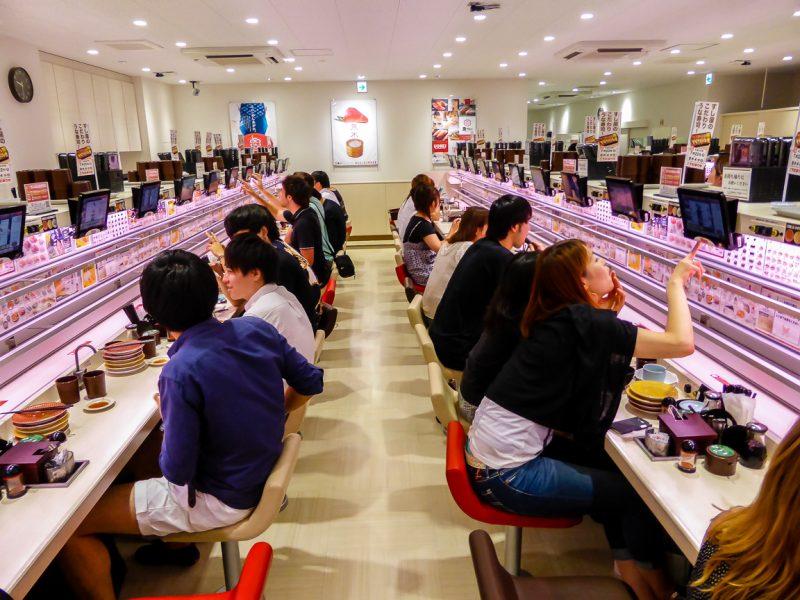 Bezienswaardigheden in Tokyo, Japan (3)