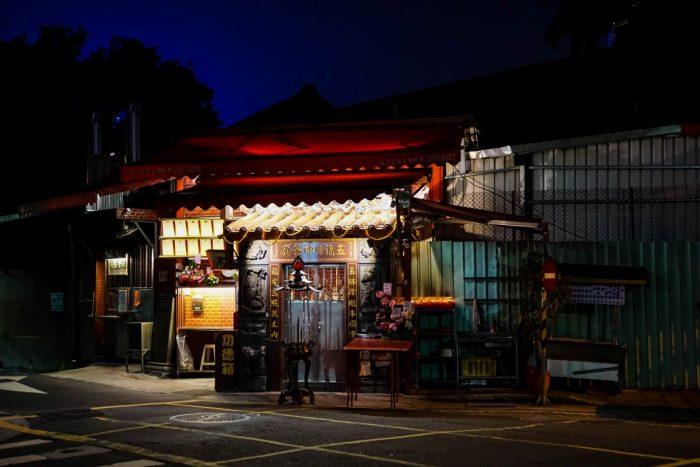 Kleine tempel in Taipei, Taiwan