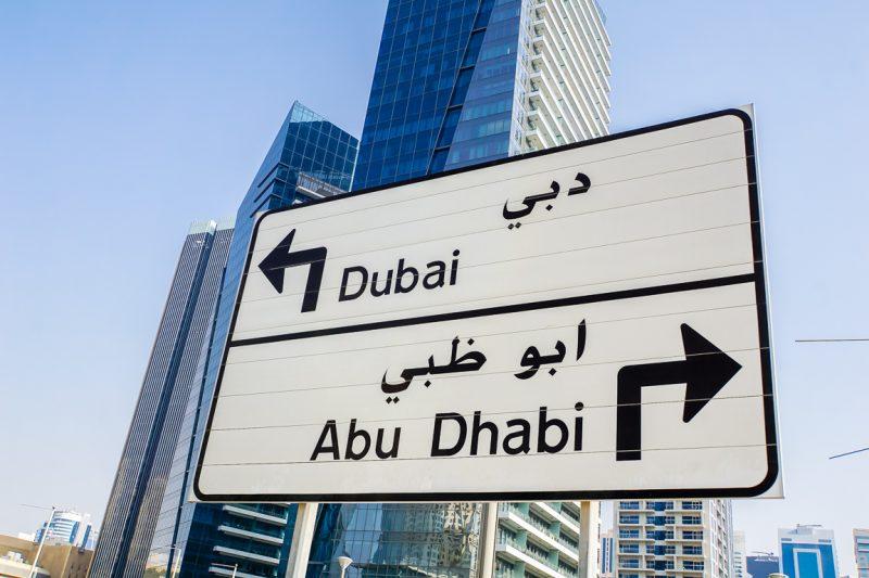 Verkeersbord in Dubai