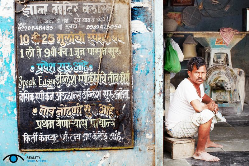 Winkel in sloppenwijk Dharavi in Mumbia, India
