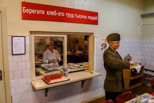 Dagtrips vanuit Riga - Sovjetbunker in Ligatne 2