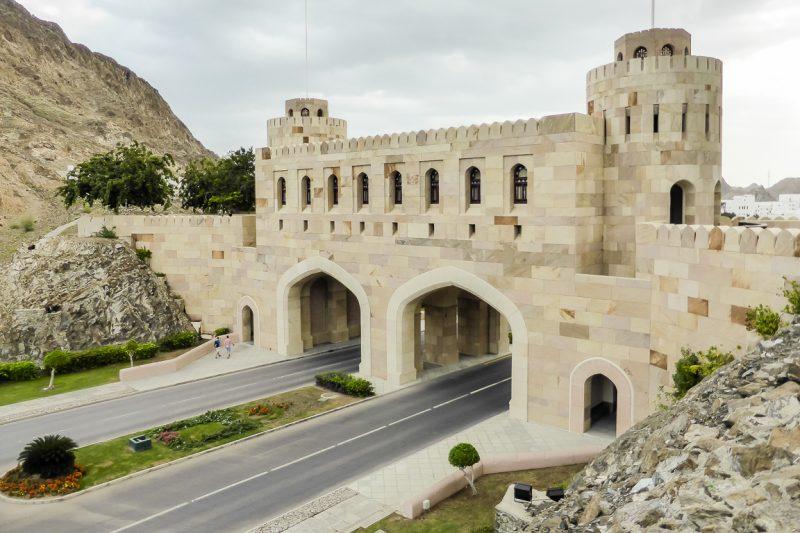De Muscat Gate in Muscat, Oman